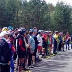 Регистрация на cоревнования по лыжероллерам, памяти лыжников и биатлонистов Асбестовского городского округа