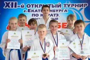 12 открытый турнир по каратэ-до, посвящённый Дню Победы