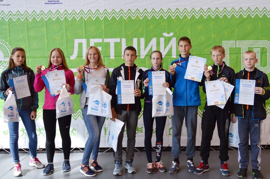 letnij-festival-gto-35