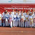 Первый региональный фестиваль каратэ «Олимпийские надежды»