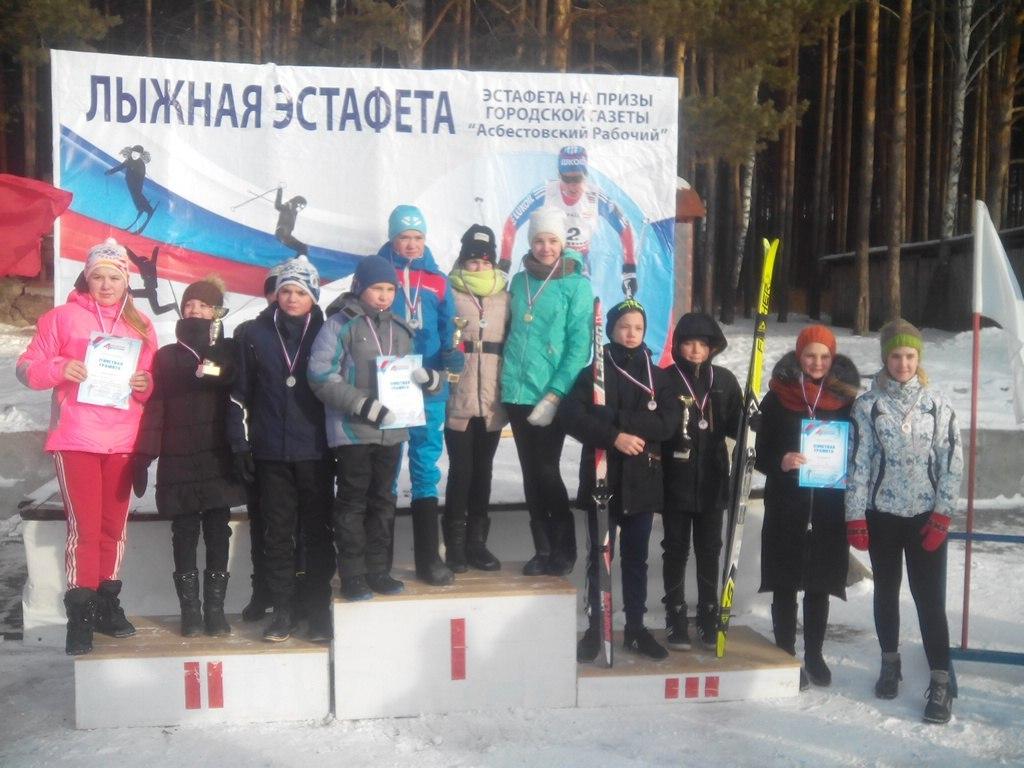 tradicionnaya-lyzhnaya-estafeta-1