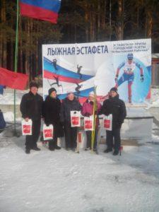 Традиционная лыжная эстафета