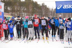 11 февраля 2018 года - «Лыжня России»