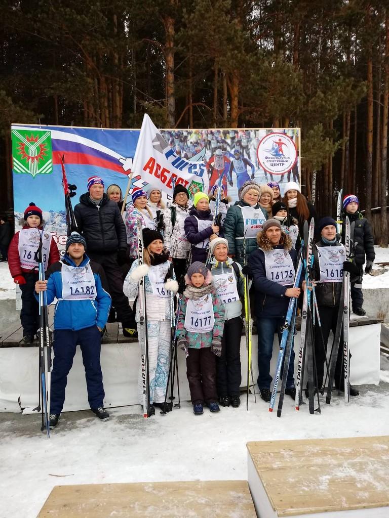 lyzhnya-rossii-2018-1