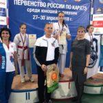 Первенство России по каратэ среди юношей и девушек 12-13 лет