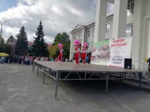 Всероссийский день бега «Кросс нации-2018»