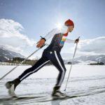 Прокат коньков и лыж