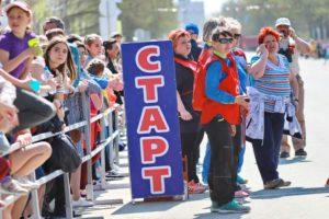 67-ая традиционная легкоатлетическая эстафета