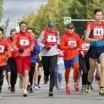 ПОЛОЖЕНИЕ о проведении массовых соревнований по лёгкой атлетике «Всероссийский день бега «Кросс Нации — 2021»