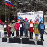52-ая традиционная лыжная эстафета