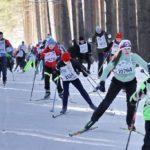 Регистрация на cоревнования по лыжным гонкам Асбестовского городского округа-2020